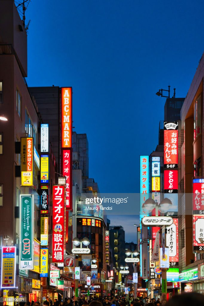 Shibuya Shopping District at dusk, Tokyo, Japan : Stock Photo