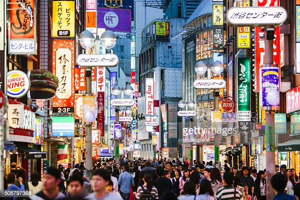 shibuya shopping district, tokyo, japan - japan stock pictures, royalty-free photos & images