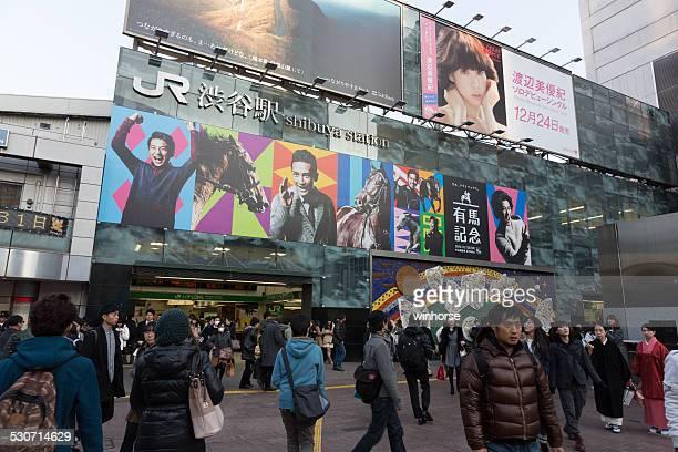 渋谷駅の東京,日本
