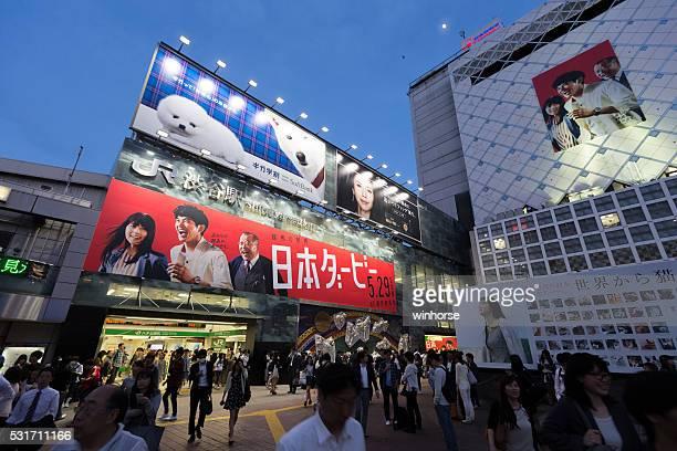 Shibuya Station in Tokyo, Japan