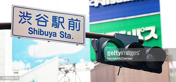 shibuya station street sign and green traffic light tokyo japan - road signal stock pictures, royalty-free photos & images