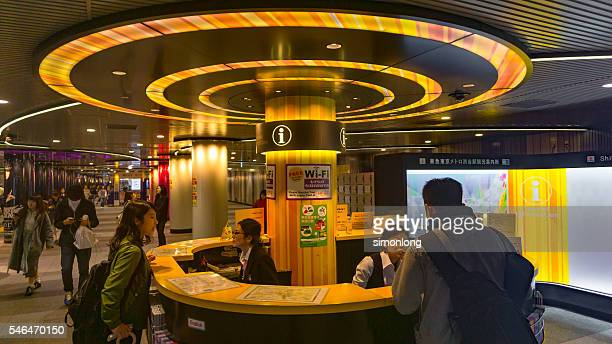 Shibuya Station Tourist Information Desk