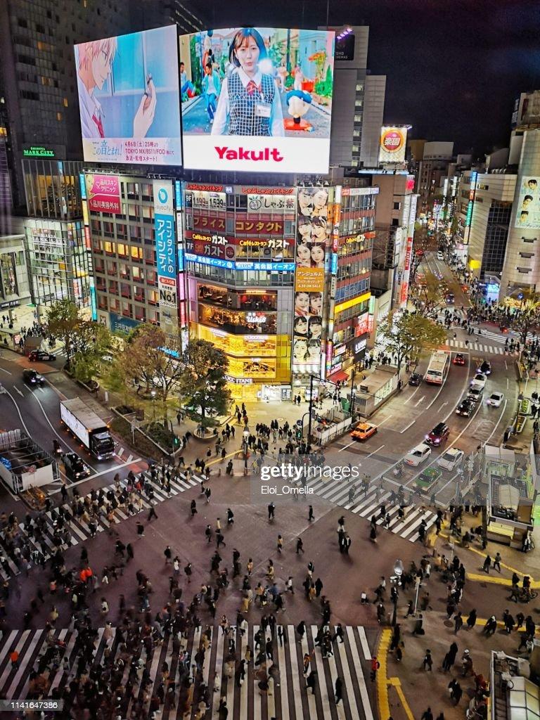 Shibuya, Tokyo, Japan : Foto de stock
