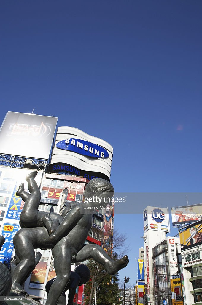 Shibuya, Tokyo, Japan : Stock Photo