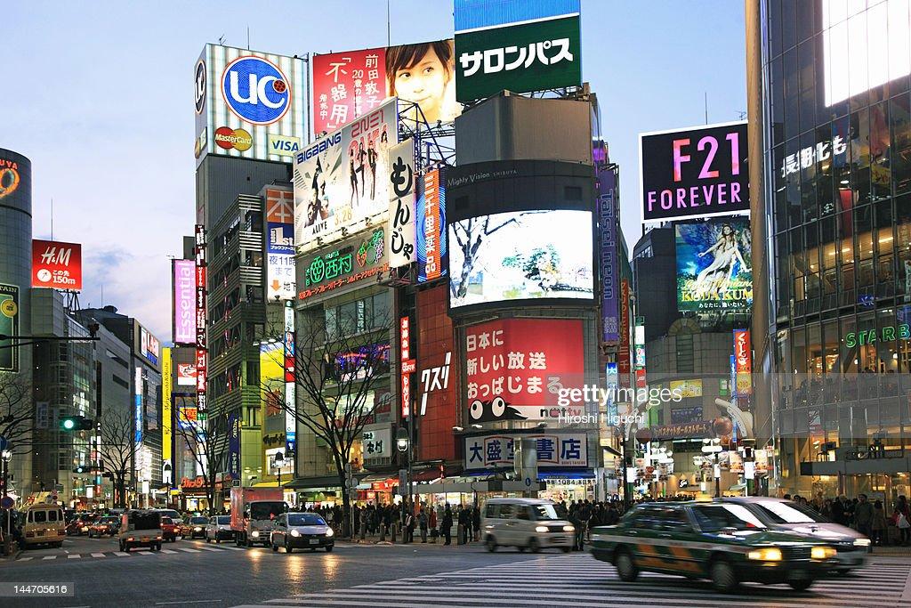 Shibuya, Tokyo : Stock Photo