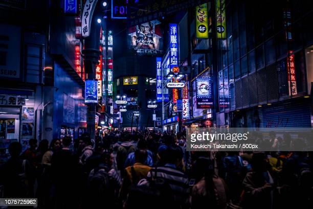Shibuyascape 500px.com/photo/190480427