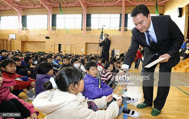 Shichigahama Japan Turkish Deputy Prime Minister Ali Babacan on Dec 7 visits an elementary school in the Miyagi Prefecture town of Shichigahama which...