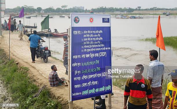 A shield is placed at the entrance of the harbour of Mongla on April 12 2016 in Mongla Bangladesh
