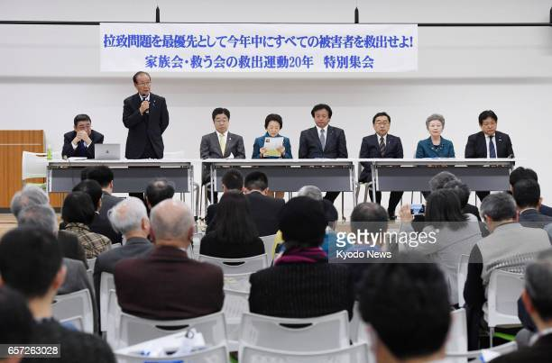 Shigeo Iizuka head of a group representing families of Japanese nationals abducted to North Korea speaks at a gathering in Tokyo on March 24 to mark...