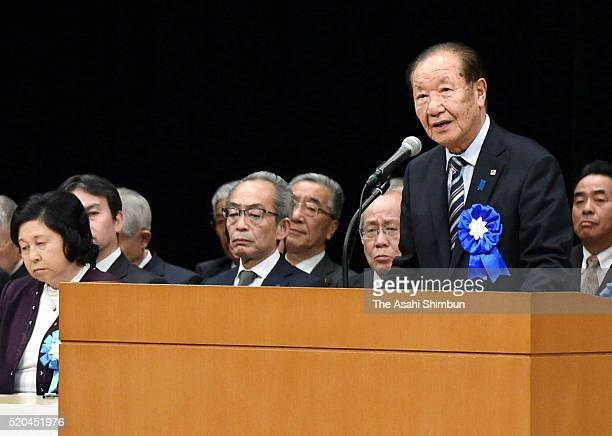 Shigeo Iizuka representative of the Association of Families of Victims Kidnapped by North Korea addresses while former abductee by North Korea Hitomi...