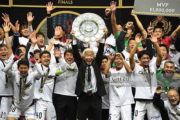 Shigeru Ibatachairman of Kashima Antlers lifts the schale after winning the JLeague Championship Final second leg match between Urawa Red Diamonds...