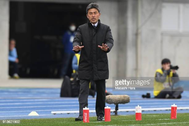 Shigetoshi Hasebecoach of Mito HollyHock looks on during the preseason friendly match between Mito HollyHock and Kashima Antlers at K's Denki Stadium...
