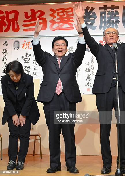 Shigeyuki Goto of the Liberal Democratic Party celebrates his win in the Nagano No.5 constituency on December 14, 2014 in Suwa, Nagano, Japan. Ruling...