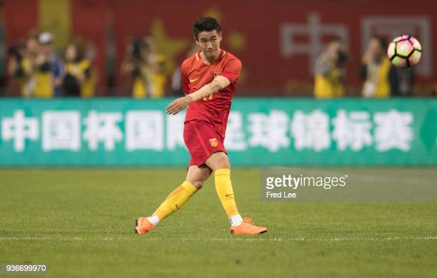Shihao Wei of China in action during 2018 China Cup International Football Championship between China and Wales at Guangxi Sports Center on March 22...