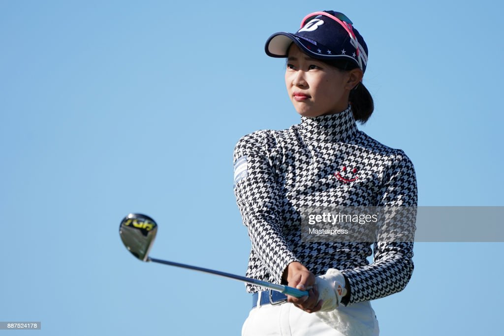 Shiho Kawasaki of Japan looks on during the first round of the LPGA Rookie Tournament at Great Island Club on December 7, 2017 in Chonan, Chiba, Japan.