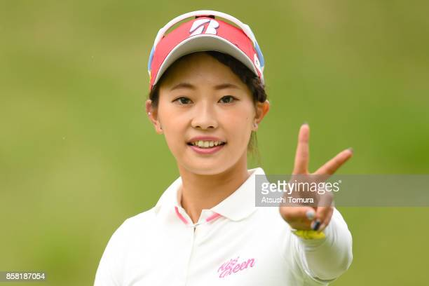Shiho Kawasaki of Japan poses during the first round of Stanley Ladies Golf Tournament at the Tomei Country Club on October 6, 2017 in Susono,...