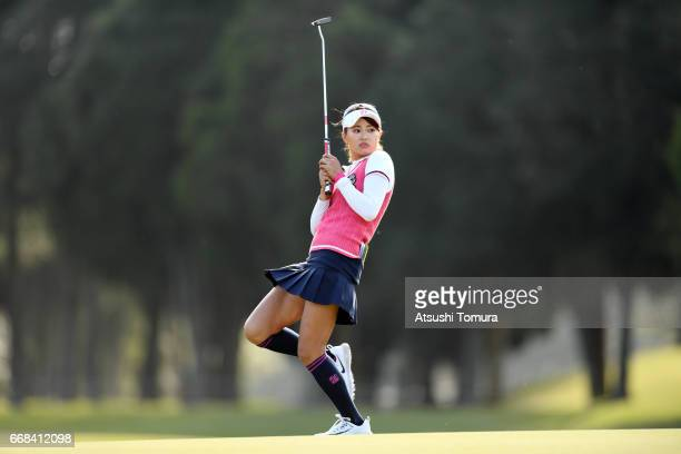 Shiho Kawasaki of Japan reacts during the first round of the KKT Cup Vantelin Ladies Open at the Kumamoto Airport Country Club on April 15 2017 in...