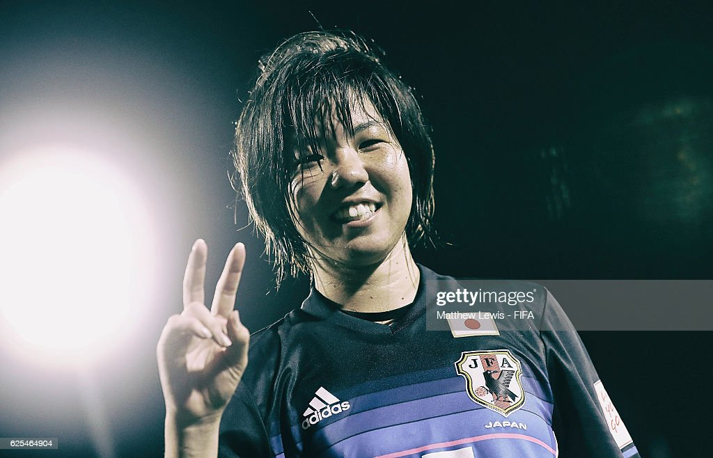 Shiho Matsubara of Japan looks on after scoring two goals during the FIFA U-20 Women's World Cup Papua New Guinea 2016 Quarter Final match between Japan and Brazil at the National Footbal Stadium on November 24, 2016 in Port Moresby, Papua New Guinea.