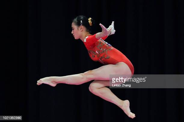Shiho Nakaji of Japan competes on the Balance Beam during the Artistic Gymnastics of the Women's Team Final at the Jiexpo Hall on day four of the...