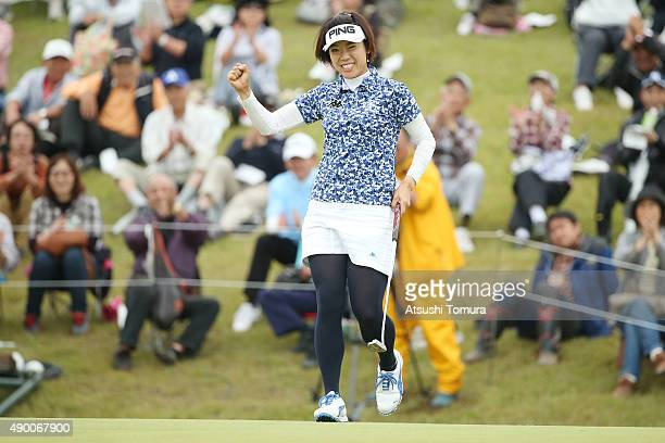 Shiho Oyama of Japan celebrates after making her biedie putt on the 18th green during the second round of the Miyagi TV Cup Dunlop Ladies Open 2015...