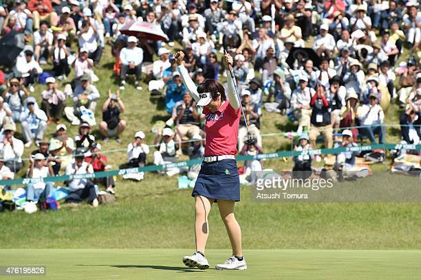 Shiho Oyama of Japan celebrates after making winning putt for the Yonex Ladies Golf Tournament 2015 at the Yonex Country Club on June 7 2015 in...