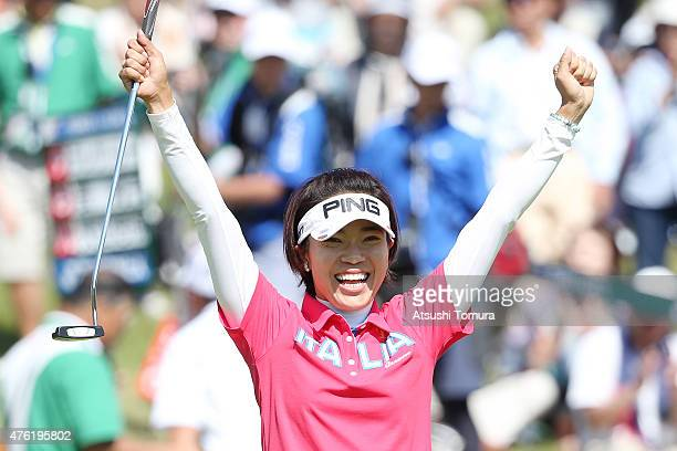 Shiho Oyama of Japan celebrates after winning the Yonex Ladies Golf Tournament 2015 at the Yonex Country Club on June 7 2015 in Nagaoka Japan