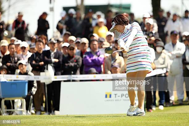 Shiho Oyama of Japan hits her tee shot on the 10th hole during the T-Point Ladies Golf Tournament at the Wakagi Golf Club on March 20, 2016 in Takeo,...
