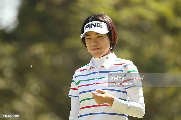 Shiho Oyama of Japan looks on during the T-Point Ladies Golf Tournament at the Wakagi Golf Club on March 20, 2016 in Takeo, Japan.