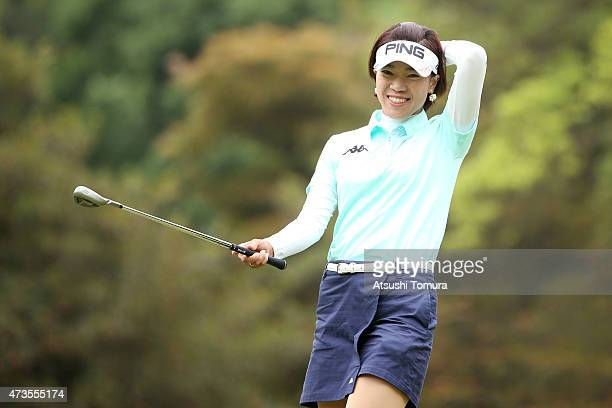 Shiho Oyama of Japan reacts after missing her birdie shot on the 12th green during the second round of the HokennoMadoguchi Ladies at the Fukuoka...