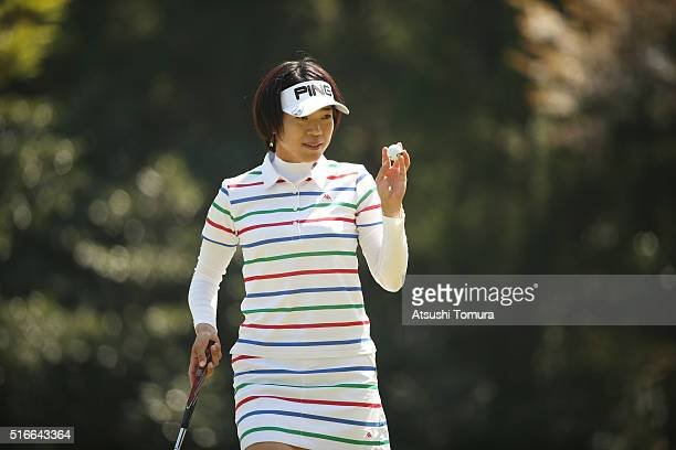 Shiho Oyama of Japan reacts during the T-Point Ladies Golf Tournament at the Wakagi Golf Club on March 20, 2016 in Takeo, Japan.