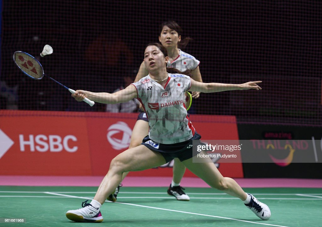 Thomas & Uber Cup - Day 4 : News Photo