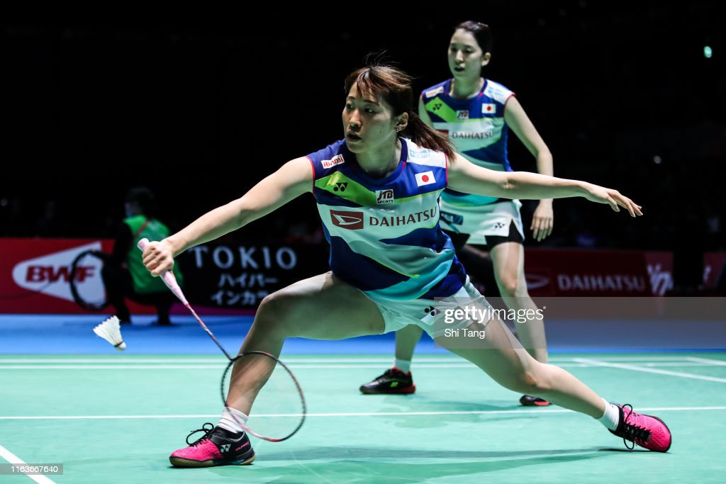 Daihatsu Yonex Japan Open - Day 1 : News Photo