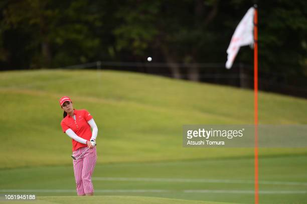 Shiho Toyonaga of Japan chips onto the 9th green during the first round of the Fujitsu Ladies at Tokyu Seven Hundred Club on October 12 2018 in Chiba...