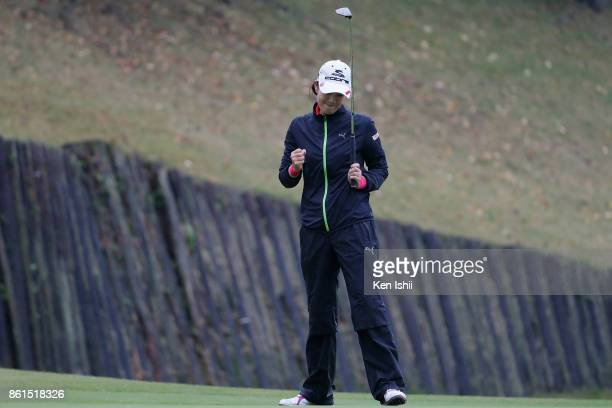 Shiho Toyonaga of Japan reacts after makes a birdie putt on the second hole during the final round of the Udonken Ladies at the Mannou Hills Country...