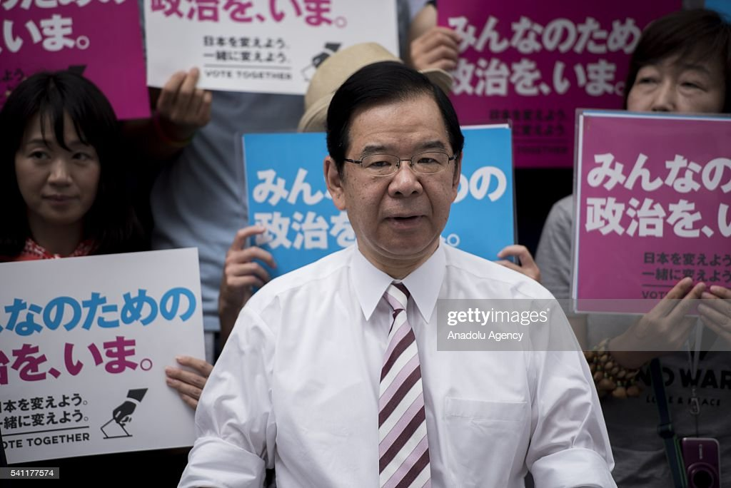 Ahead of Upper House election in Japan : ニュース写真