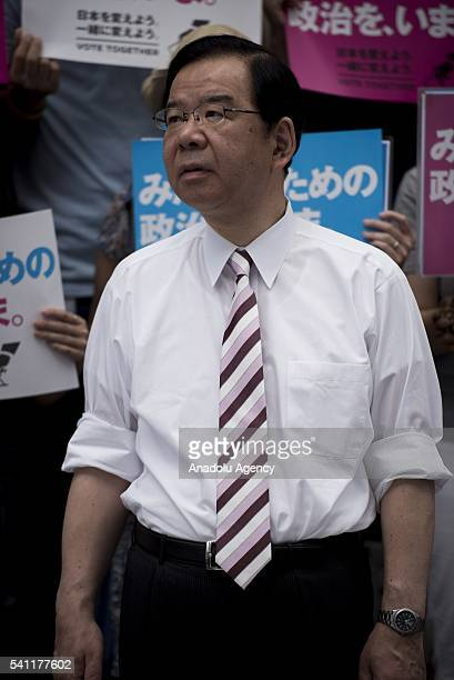 Shii Kazuo from Communist Party attends the coalition's election event before the official start of the election campaign next week on June 19, 2016...