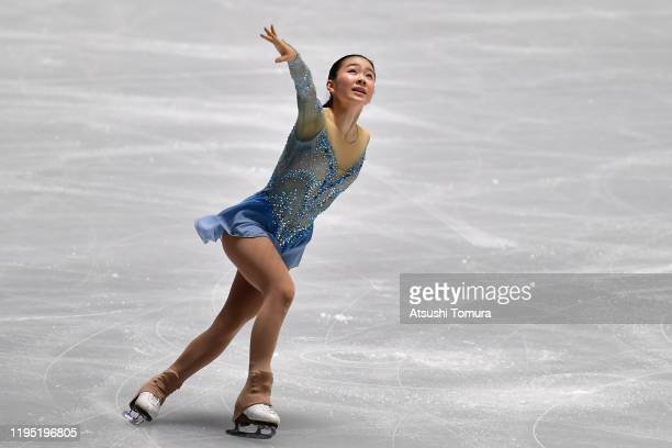 Shiika Yoshioka of Japan performs her routine in Ladies free skating during day three of the 88th All Japan Figure Skating Championships at the...