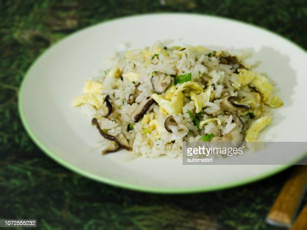 shiitake fried rice and egg - shiitake mushroom stock pictures, royalty-free photos & images