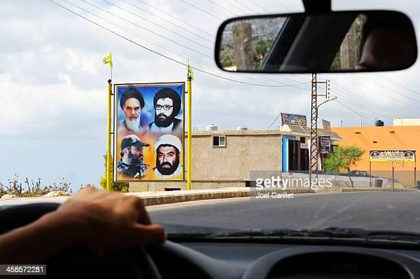 Shiite figures on billboard in southern Lebanon
