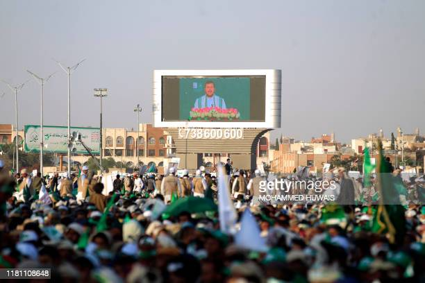 Shiite Huthi leader AbdulMalik alHouthi delivers a speech as Yemeni Muslims attend a gathering to celebrate the birth of Islam's Prophet Mohammed in...