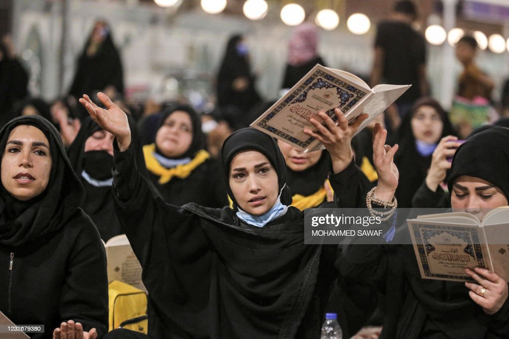 TOPSHOT-IRAQ-RELIGION-ISLAM-RAMADAN : News Photo
