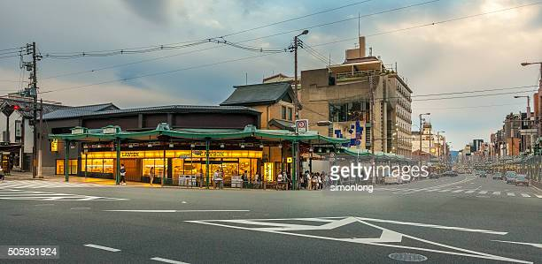 Shijo Avenue ,Kyoto