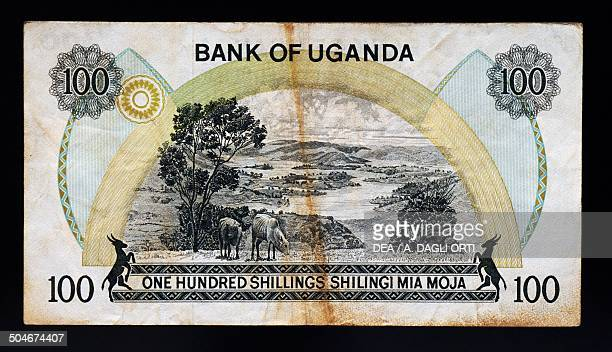 Shillings banknote,, 1970-1979, reverse with landscape, Uganda 20th century.