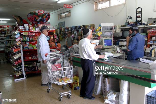 Shilo residents food shopping at the one and only market in the settlement Shilo is a large West Bank settlement located north of Jerusalem was once...