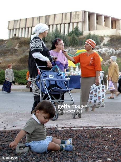 Shilo women and children at a community event Shilo is a large West Bank settlement located north of Jerusalem was once a capital of the ancient...