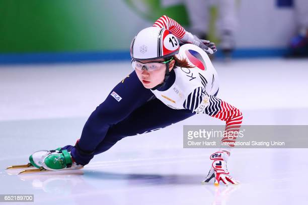 Shim Suk Hee of Korea competes in the Ladies 500m quarterfinals race during day one of ISU World Short Track Championships at Rotterdam Ahoy Arena on...