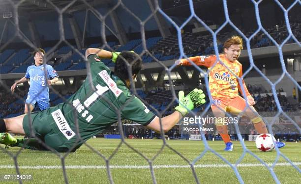 Shimizu SPulse player Shota Kaneko scores the 20000th goal in the JLeague first division during a game against Kawasaki Frontale on April 21 in...