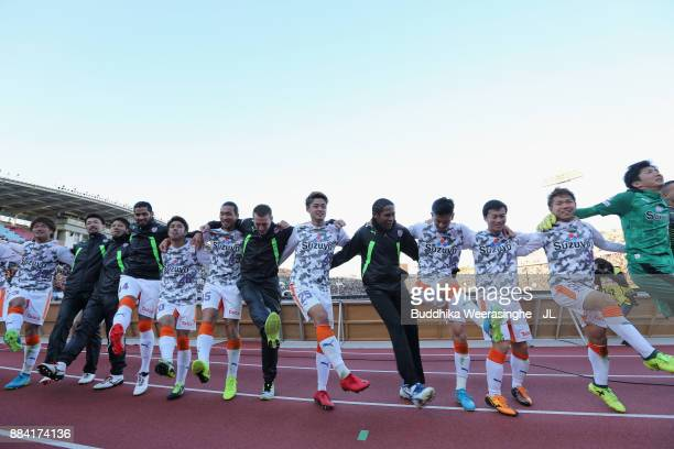 Shimizu SPulse players celebrate their 31 victory and avoided the relagation to the J2 after the JLeague J1 match between Vissel Kobe and Shimuzu...