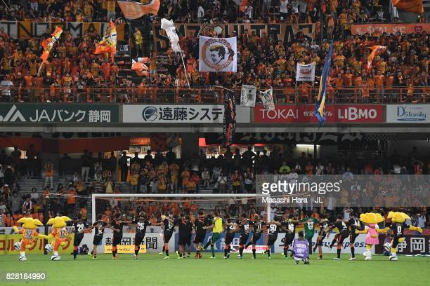 Shimizu SPulse players celebrate their 32 victory in the JLeague J1 match between Shimizu SPulse and Cerezo Osaka at IAI Stadium Nihondaira on August...