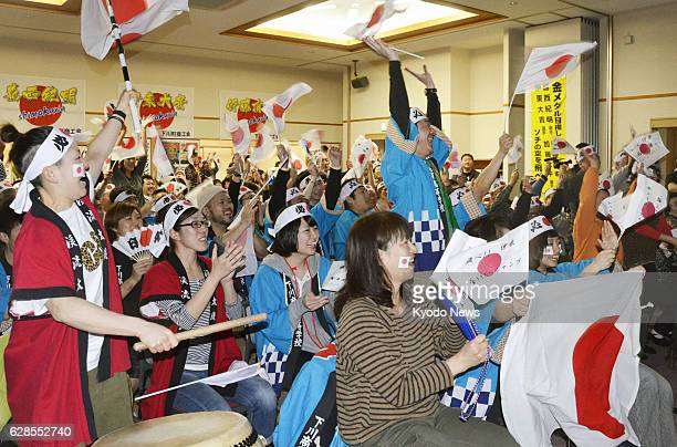 Shimokawa Japan People in the Hokkaido town of Shimokawa rejoice in the early hours of Feb 16 as they watch a live broadcast of Japanese ski jumper...